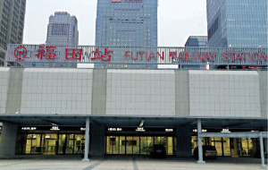 Futian Railway Station Shenzhen
