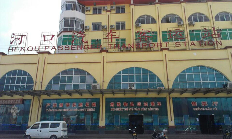 hekou-passenger-transport-station-2