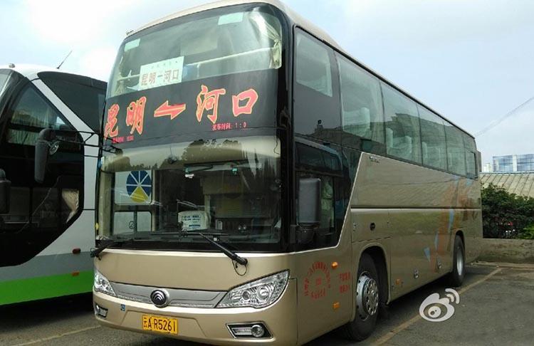 Kunming - Hekou Bus