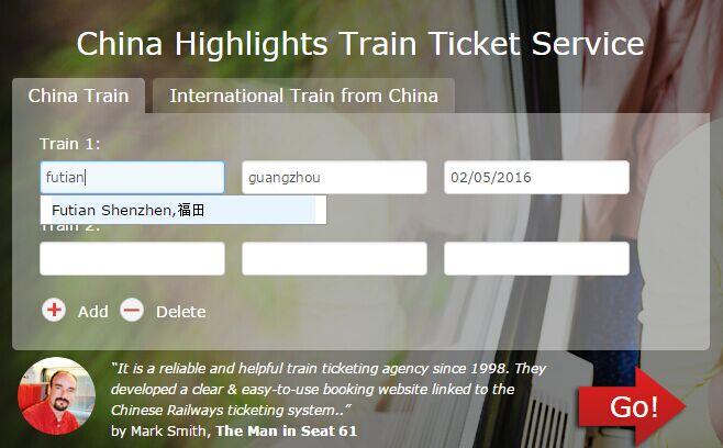 train-search-form