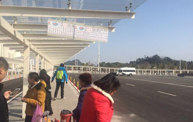 Bus stop at Guilin West Railway Station