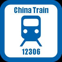 chinatrain12306 logo