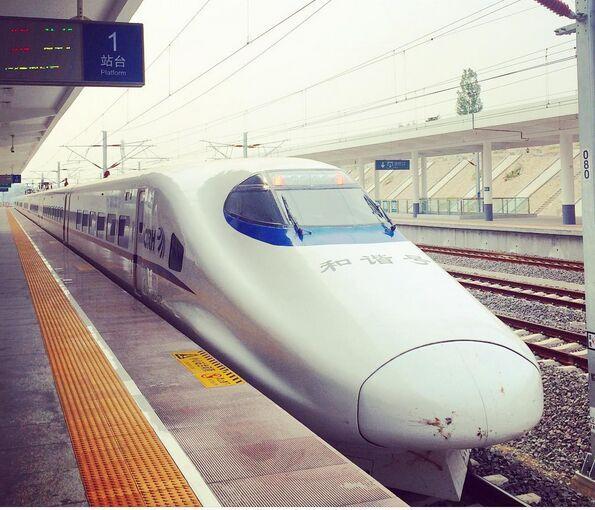 Guangzhou - Guilin High Speed Train, Schedule & Travel Time