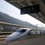 CRH2 train at Yangshuo Railway Station