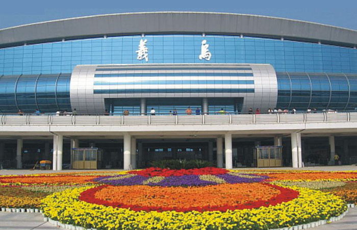 Yiwu Train Station