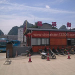 Your bus (blue) from Yangshuo Railway Station will bring you here at Gaotie Zhuanxie Chezhan (高铁专线车站)