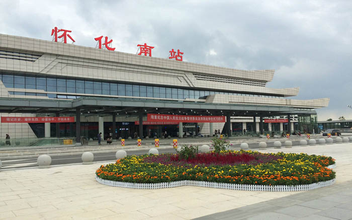 Huaihua South Train Station