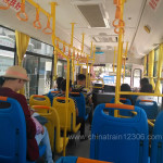 Inside the green bus