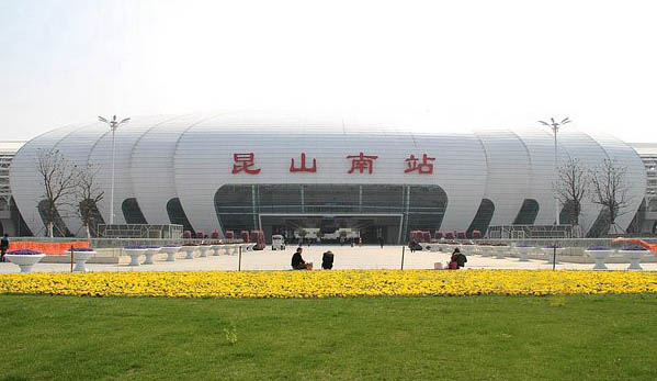 kunshan south railway station