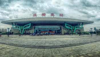chengdu-east-railway-station