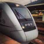 c trains