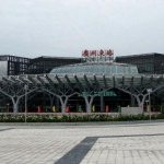 Guangzhou East Train Station