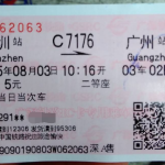 shenzhen to guangzhou train ticket