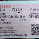 shenzhen to guangzhou train ticket