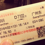 shenzhen to guangzhou east train ticket