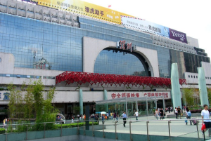 Shenzhen Railway Station in Luohu