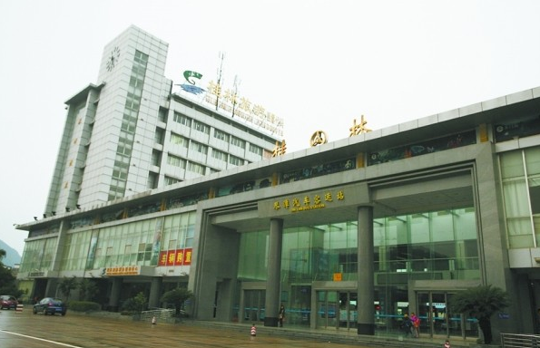 Guilin Qintan Bus Station