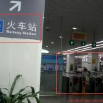 "Follow the sign ""Railway Station"", go upstairs then walk out from the exit gate of Futian (metro station)."