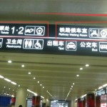 "Follow the ""Railway Station"" sign until you see the ""Railway Tickets (office)""."