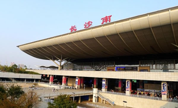 Changshanan Railway Station