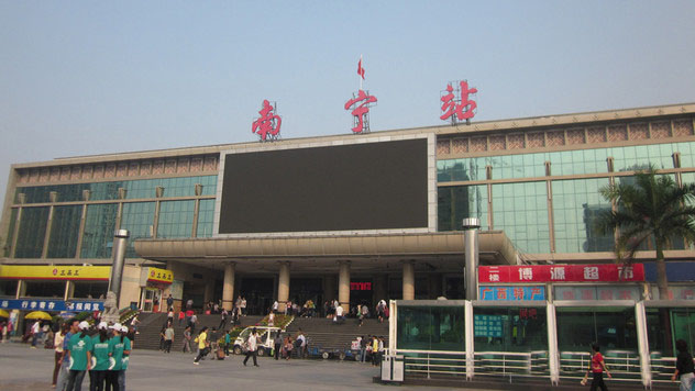 Nanning Railway Station