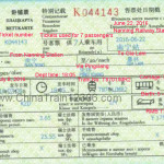 Nanning to Hanoi group tickets (more than 6 passengers) sample 2