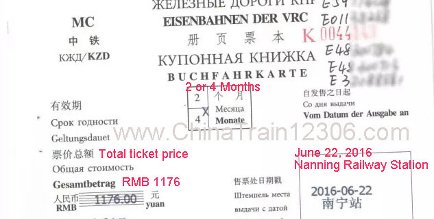 Nanning to Hanoi group tickets (more than 6 passengers) sample 1