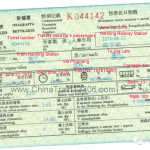 Nanning to Hanoi single tickets (less than 6 passengers) sample 1