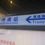 "When getting off train, just look for this ""Transfer"" sign which directs you to go upstairs to Level 3, where to look for your check-in gate."