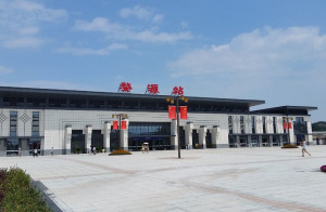 Wuyuan Train Station