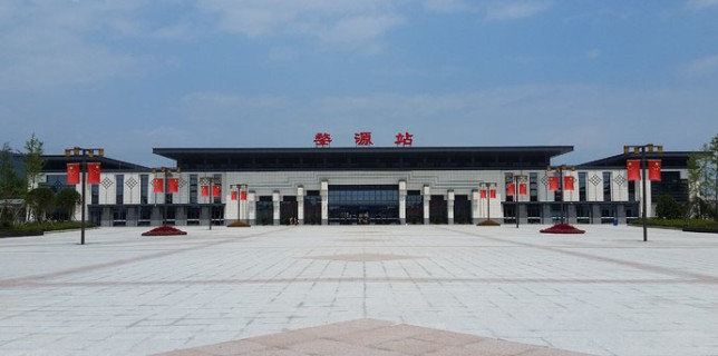 Wuyuan Railway Station