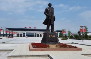 Wuyuan Railway Station Jiangxi