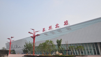 suzhou-north-railway-station