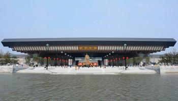 suzhou-railway-station