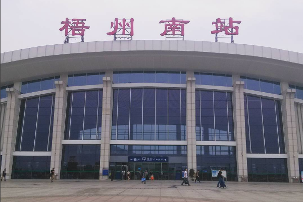 Wuzhounan train station