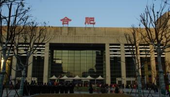 hefei-railway-station