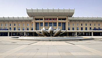 jinan-west-train-station