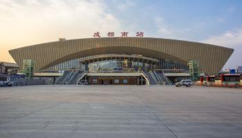 chengdu-south-railway-station
