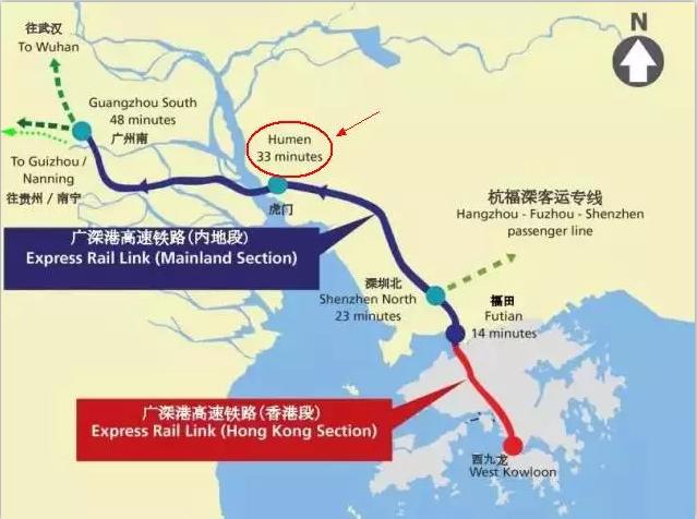 guangzhou shenzhen hong kong express rail link