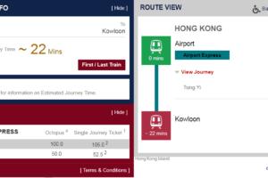 hongkong-airport-express