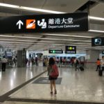 Photos courtesy of Keith Wong (Singaporean working in HK, ChinaTrain12306 visitors): Towards departure area for security checks.