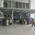 The entrance 2 of Humen Train Station in Dongguan