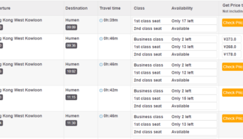 hongkong-humen-train-schedule-china-diy-travel