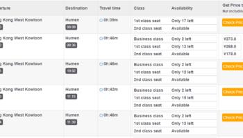 hongkong-humen-train-schedule-china-diy-travel