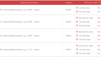 hongkong-humen-train-schedule-chinahighlights