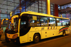beijing-airport-shuttle-bus