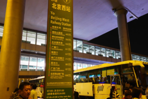 beijing-west-railway-station-to-capital-airport-shuttle-bus