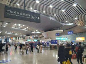 arrive-guangzhou-south