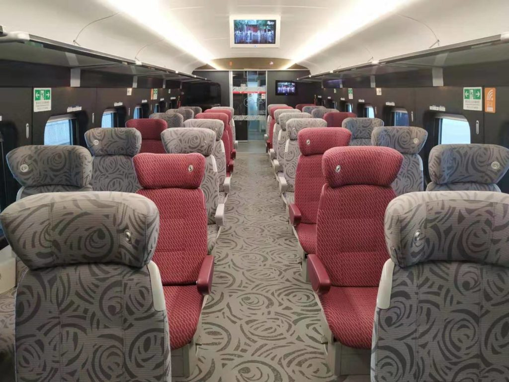 first-class-seat-vibrant-express