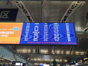information-board